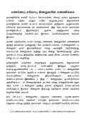 Cauvery Delta Watch ONGC - Page 5