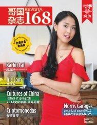 Revista 168 Edición 12