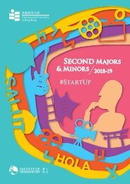 Second Majors & Minors 2018-19