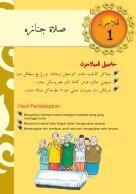 Buku Teks - Fikah Tahun 6 - Page 5