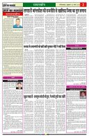 2march - Page 2
