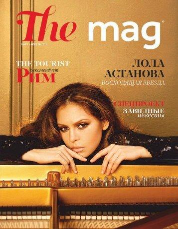 #8 The Mag Magazine