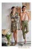 impressionen каталог лето 2018.Заказывай на www.katalog-de.ru или по тел. +74955404248. - Page 4