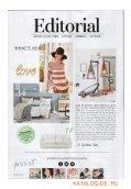 impressionen каталог лето 2018.Заказывай на www.katalog-de.ru или по тел. +74955404248. - Page 6