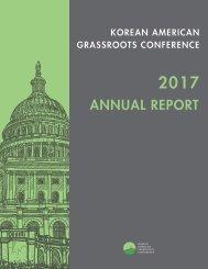 2017 KAGC Annual Report