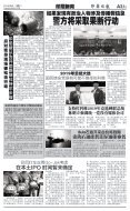 Koran Harian Inhua 6 Maret 2018 - Page 3