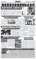 Koran Harian Inhua 6 Maret 2018 - Page 4