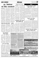 merged (37) - Page 4