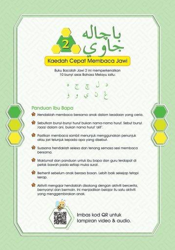 BUKU TEKS - BACALAH JAWI 2