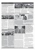 Новая Надежда № 3 (131) - Page 3