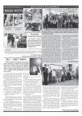 Новая Надежда № 3 (131) - Page 7