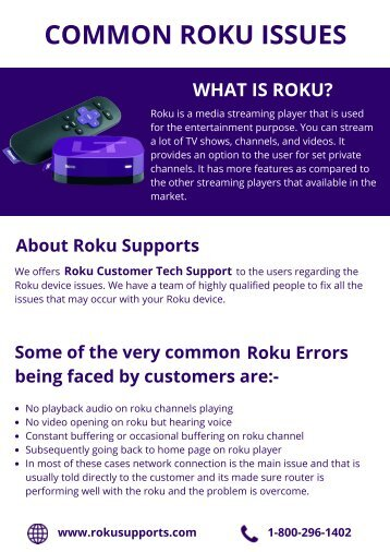 Common Roku Issues