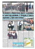 "Вестник ""Струма"" брой 47 - Page 2"