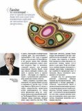 """Интернет-приложение """"Драгоценности"""" № 3 (март) - Page 7"""