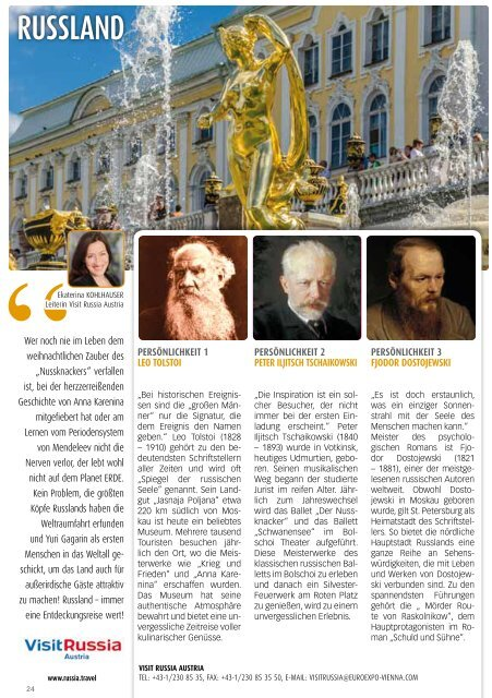"Corps Touristique Themenbroschüre ""Große Köpfe"""