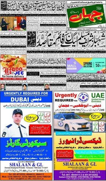 todays news 123