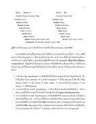8 nopass - Page 2