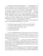 8 nopass - Page 3