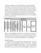 8 nopass - Page 4