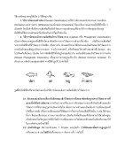 8 nopass - Page 5