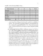 8 nopass - Page 6