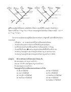 8 nopass - Page 7