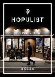 hopulist issue 4
