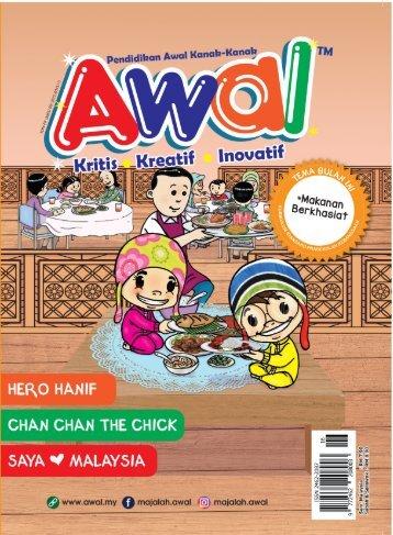 Majalah Awal Digital Isu 16