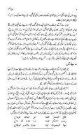 Hadee_e_Aazam (saw)_ 2 - Page 4