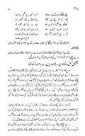 Hadee_e_Aazam (saw)_ 2 - Page 5
