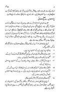 Hadee_e_Aazam (saw)_ 2 - Page 6