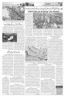 The Rahnuma-E-Deccan Daily 03/10/2018 - Page 2