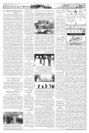 The Rahnuma-E-Deccan Daily 03/10/2018 - Page 3