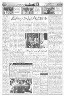 The Rahnuma-E-Deccan Daily 03/10/2018 - Page 5