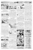 The Rahnuma-E-Deccan Daily 03/10/2018 - Page 6
