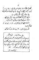 Aasaan_Khaniyan - Page 4