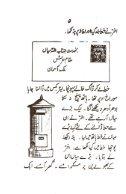 Aasaan_Khaniyan - Page 5