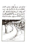 Aasaan_Khaniyan - Page 6