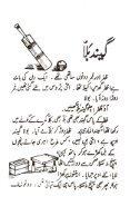 Aasaan_Khaniyan - Page 7