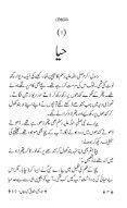 Akhlaaqi_Kahaaniyan_1 - Page 3
