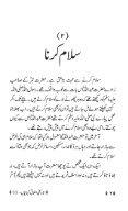 Akhlaaqi_Kahaaniyan_1 - Page 5