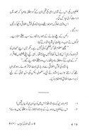 Akhlaaqi_Kahaaniyan_3 - Page 5