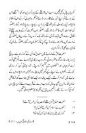 Akhlaaqi_Kahaaniyan_3 - Page 7