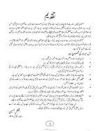 Saccha_Deen_2 - Page 5
