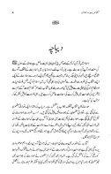 Kalaame_Nabuwwath_Jild_1 - Page 5
