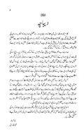 Kalaame_Nabuwwath_Jild_2 - Page 4