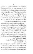 Muntakhab_Ahadees_Imam_Nawawi - Page 6