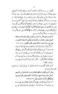 Muntakhab_Ahadees_Imam_Nawawi - Page 7
