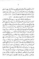 Quraan_Aur_Hadees - Page 7