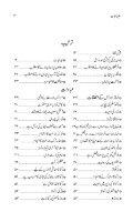 Safeene_Najaat - Page 2